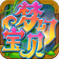梦幻宝贝当乐版本下载-梦幻宝贝手游 v1.2.12 安卓版下载
