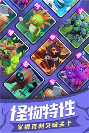 塔塔帝国小米版下载-塔塔帝国手游v1.6.45 安卓版下载