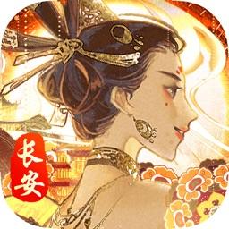 兰陵王妃苹果版下载-兰陵王妃手游 v1.9.0 iphone版下载