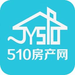 510房产网江阴app下载-510房产网二手房软件v8.4.6 苹果版下载