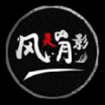 开拓者正义之怒修改器下载-开拓者正义之怒修改器 v1.0 风灵月影版下载